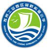 苏州工业园区娄葑实验小学